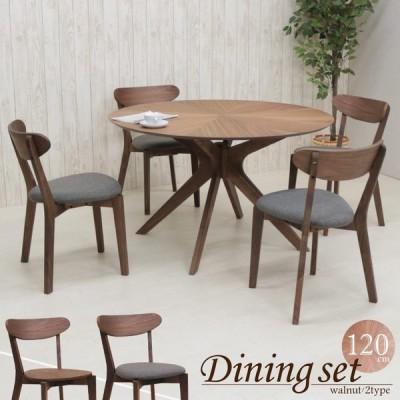 アウトレット ダイニングテーブルセット 丸テーブル 光線張り 5点 4人掛け 幅120cm sbkt120-5-cote351wn-out 359 ウォールナット色 お客様組立品 13s-3k hr