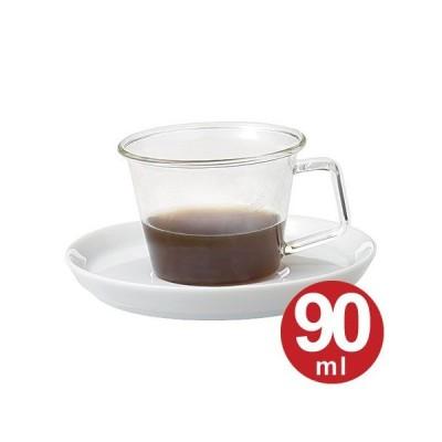 キントー KINTO Cast エスプレッソカップ カップ&ソーサー 90ml ( コーヒーカップ コップ ガラス製  )