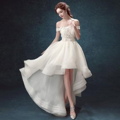 ウェディグドレス ミニ丈ドレス 二次会 花嫁 パーティドレス 結婚式 白 ワンピース 演奏会 大きいサイズ ドレス  発表会 安い トレーン 送料無料