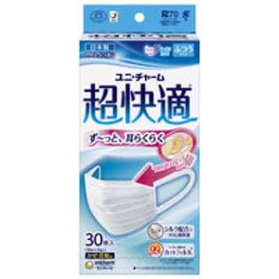 ユニ・チャーム超快適マスク プリーツタイプ ふつうサイズ ホワイト 1箱(30枚入) 日本製 ユニ・チャーム