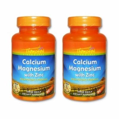 2個セット カルシウム・マグネシウム・亜鉛 ハイポテンシー 90粒