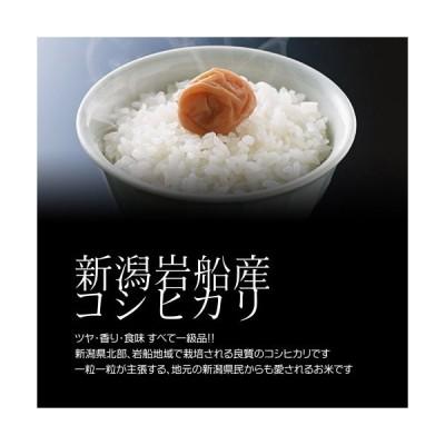 新潟岩船産コシヒカリ 玄米 2kg