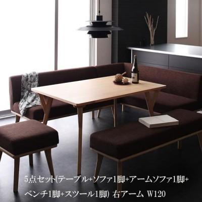 【送料無料】 激安 ダイニングテーブルセット おすすめ 人気 格安 安い アークス ダイニング 5点セット 040600815