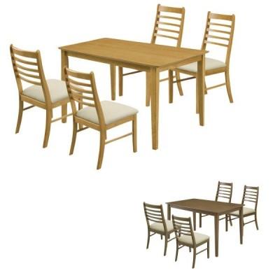 ダイニングテーブルセット 4人用 5点 バーチ材 ハイバックチェア 木製 北欧 モダン アウトレット セール
