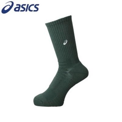 アシックス(asics)カラーソックス20 (ユニセックス) (XAS357-80) /新作16年春夏