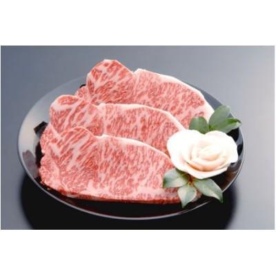 【4等級以上の未経産牝牛限定】近江牛サーロインステーキ【600g(200g×3枚)】【AF04SM】