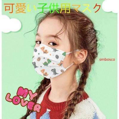 可愛いマスク 50枚 子供用 CE認証 小さめサイズ 使い捨てマスク 不織布マスク 4-12歳 防護抗菌防塵飛沫風邪予防 三層構造 ウイルス 花粉症対策