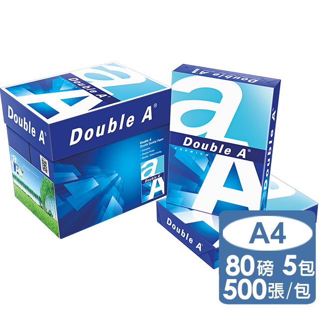 Double A-多功能影印紙A4 80G (5包/箱)