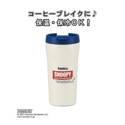 水筒 スヌーピー 超軽量 コンパクト ステンレス コーヒー マグボトル 360ml SMV4 ニッセン nissen
