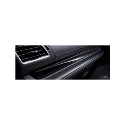 【スバル純正】J1317VA010SUBARU WRX S4/STI(VA系)ピアノブラック調パネル(インパネ)純正オプションパーツ【STI-スバル】