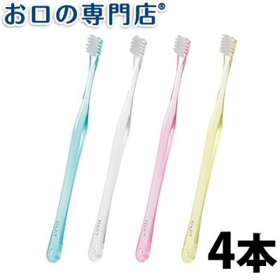 ポイント5倍!歯ブラシ オーラルケア ペンフィット 歯ブラシ ×4本 メール便送料無料