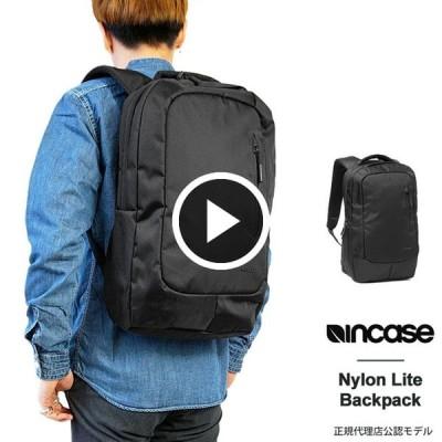 インケース リュック Incase 日本正規品 ビジネス バックパック ビジネスバッグ リュックサック メンズ レディース Nylon Lite Backpack INBP100515 37193021