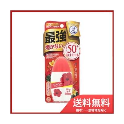 【メール便送料無料】メンソレータムサンプレイスーパーブロック30G