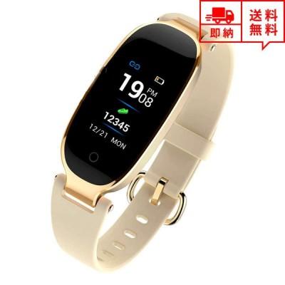 即納 iPhone Android 対応 スマートウォッチ レディース 腕時計 ベージュ/ゴールド IP67防水 アプリ通知 心拍計 万歩計 カロリー消費 スポーツ