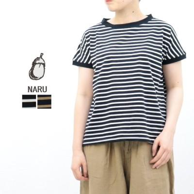 ナル NARU 110/2サイロプレミアムボーダーワイドTシャツ 637350 2020春夏 日本製 レディース/返品・交換不可/SALE セール