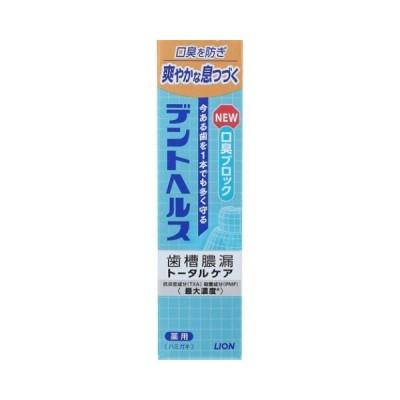 デントヘルス 薬品ハミガキ 口臭ブロック 28g /デントヘルス(特)(毎)