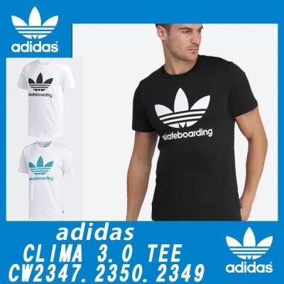 半袖Tシャツ アディダス adidas skateboardingスケートボーディング 正規品Clima 3.0 Tee TEEシャツブラック ホワイト