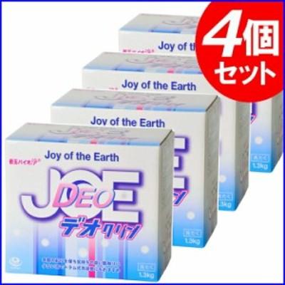 洗剤 バイオ洗剤 浄 ジョウ デオクリン 4個セット 送料無料 洗浄バイオ 洗濯洗剤 粉末 節水 エ