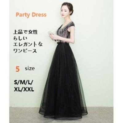 パーティードレス ロングドレス マキシ丈 チュールスカート 20代30代40代 編み上げ式 エレガントなワンピース 半袖