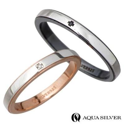 アクアシルバー AQUA SILVER シルバー リング 指輪 ペアー ストーン ダイヤモンド 7〜13号 ブラックキュービック13〜21号