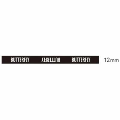 バタフライ 卓球ラケット用サイドテープ(ブラック・幅:12mm) BUT-75840-278-12返品種別A