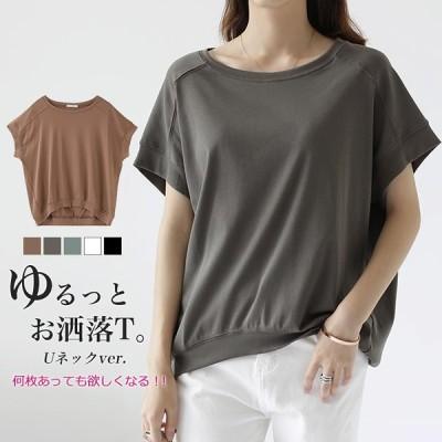 自社生産&撮影 ラウンドネック 無地 着痩せ トップス レディース Tシャツ 韓国ファッション 可愛い