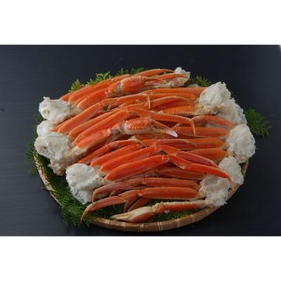 船凍ボイルズワイガニ脚肉2.5kg 福袋