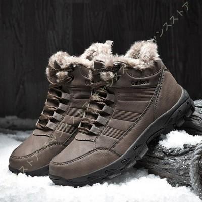 スノーシューズ メンズ ハイキングシューズ トレッキングブーツ 裏起毛 防水 防寒 ウィンターブーツ アウトドアシューズ ブーツ 滑り止め ショートブーツ