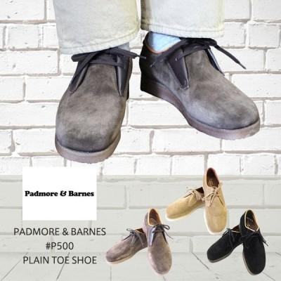 PADMORE & BARNES パドモア&バーンズ #P500 PLAIN TOE SHOE プレーントゥシューズ【あすつく対応】