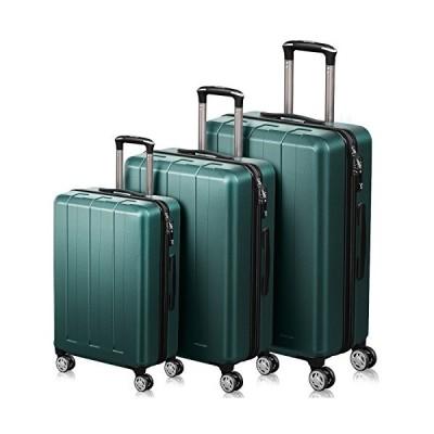 QuaCity 大型中型小型 3点セット スーツケース 半鏡面 8輪 静音キャスター TSAロック搭載 超軽量 ABSPC素材 キャリー