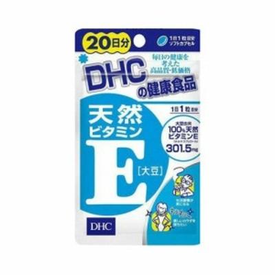 送料無料 DHC dhc ディーエイチシーDHC 【お試しサプリ】DHC 天然ビタミンE 大豆 20日分 (20粒)dhc ビタミンE サプリメント 人気 ラン