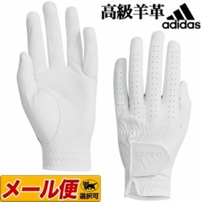 【メール便選択可】adidas アディダス ゴルフ   XA245 ツアープロ供給予定 ULTIMATE Leather グローブ 天然皮革 (メンズ)