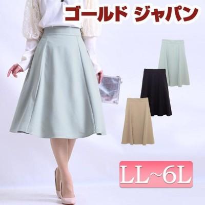 大きいサイズ レディース スカート タック入りフレアスカート ミディアムスカート 春新作 LL 2L 3L 4L 5L 6L ベージュ ブラック ミント ゴールドジャパン