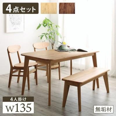 ダイニング 4点セット(テーブル+チェア2脚+ベンチ1脚) W135 天然木総無垢材