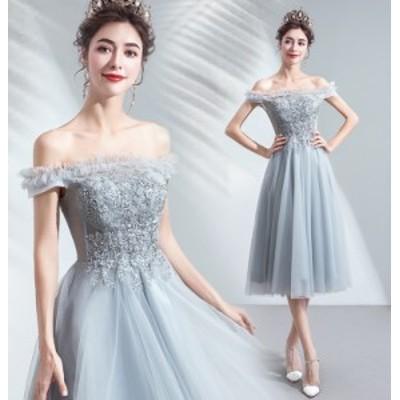 レディース ドレス 膝丈ドレス フォーマル オフショルダー ウェディングドレス 可愛い 結婚式 二次会 披露宴 司会者 演奏会 上品