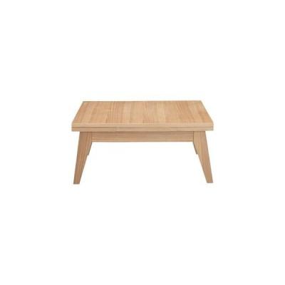 伸長式ローテーブルS 木製(天然木) 木目調 CPN-107NA ナチュラル
