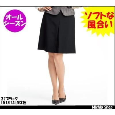 オフィス 事務服 制服 en joie ボックススカート(53cm丈) 51414 アンジョア 事務服