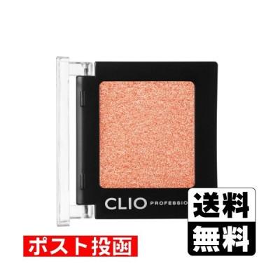■ポスト投函■CLIO(クリオ) プロ シングル シャドウ G13 ピンク ラスター 1.5g