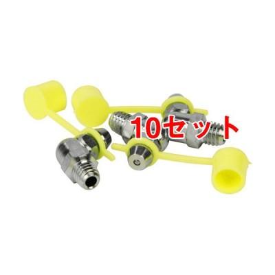 SK11 グリスニップル N-10 ( 3個入*10セット )/ SK11