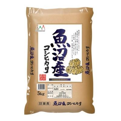 新潟 魚沼産コシヒカリ(たわら) 5Kg お米 お取り寄せ お土産 ギフト プレゼント 特産品