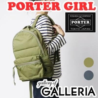 【商品レビューで+5%】吉田カバン ポーターガール バルブ PORTER GIRL BULB デイパック レディース  696-06193