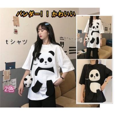 パンダ Tシャツ ゆったり 半袖 ワンピース ビッグシルエット ロンT ホワイト ブラック レディース かわいい シンプル 通学 おしゃれ ファッション 韓国風