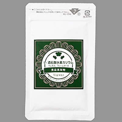 L-酒石酸水素カリウム(ケレモル) / 30g 膨張剤・香料・色素・凝固剤・添加物 添加物