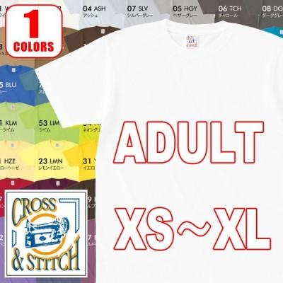 (サイズXS〜XL)無地Tシャツ・ホワイトオープンエンドマックスウェイトTシャツ綿100%運動会クラスTシャツに