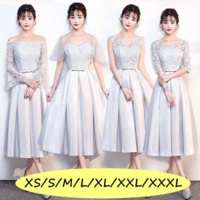 婚式 パーティードレス ワンピース 華やかな花柄レース 体型カバー aライン 二次会 お呼ばれドレス 4タイプ グレー色