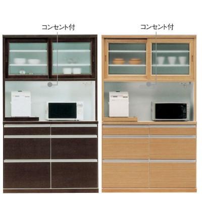 レンジ台 レンジボード 食器棚 幅120cm 完成品 開梱設置付き