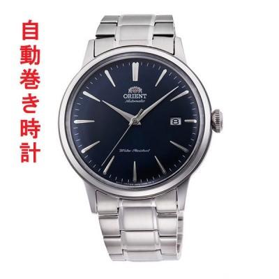 オリエント時計 オリエント Orient クラシック メカニカル RN-AC0003L 自動巻き 手巻き付 取り寄せ品
