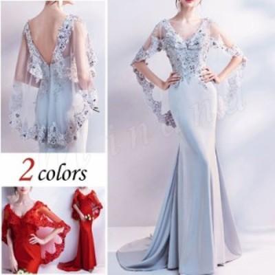 マーメイドドレス カラードレス ロングドレス 肩掛け 安い カクテルドレス 演奏会披露宴 イブニングドレス 二次会 パーティード