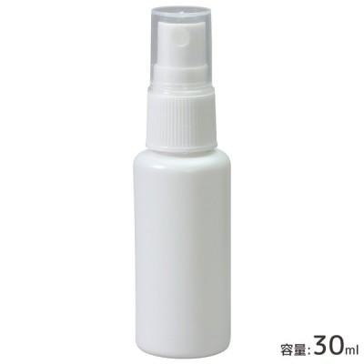 スプレーボトル 30ml アルコール対応 遮光 手指消毒 消毒液 携帯 スプレー容器 コロナウイルス 感染 予防 防止 対策