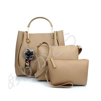 新品 Rang Resha Women's Stylish Handbags Combo (3LR-BIB-Cream)